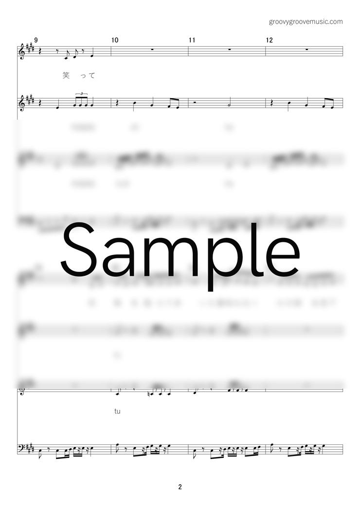【アカペラ楽譜】シャルル - バルーン
