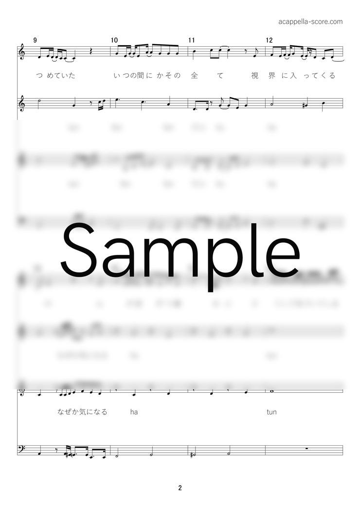 【アカペラ楽譜】プロローグ - Uru